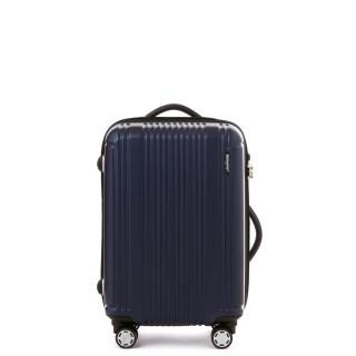 [1-3泊] バーマス プレステージ 34L ブルー 4輪 BERMAS PRESTIGE BLUE