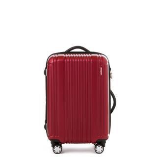 [1-3泊] バーマス プレステージ 34L レッド 4輪 BERMAS PRESTIGE RED