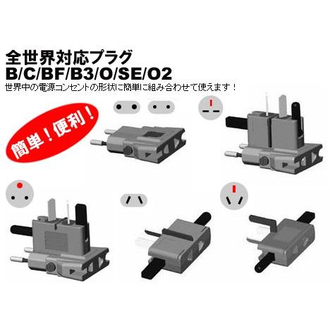 変圧器+変換プラグ(無料)