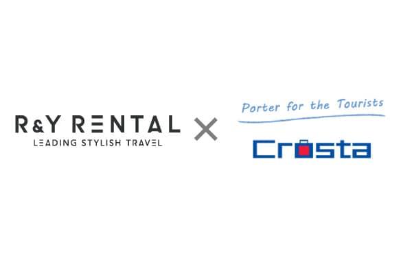 R&Yレンタル(アールワイレンタル)&Crosta(クロスタ)