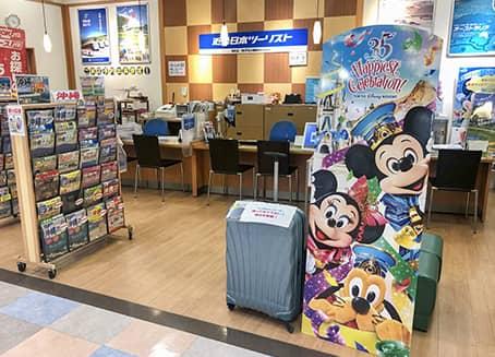 伊豆の国観光サービス サントムーン柿田川営業所
