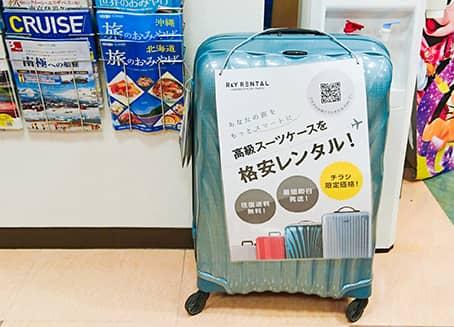 ㈱大阪旅行企画 たびプラザ川西