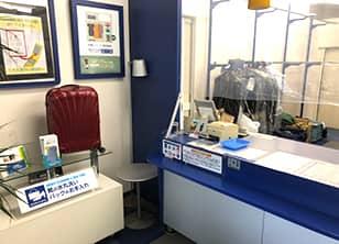 喜久屋 塩浜店
